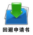 【转载】诉讼法律文书自动生成系统 - 长城 - 长城的博客http://jsxhscc.